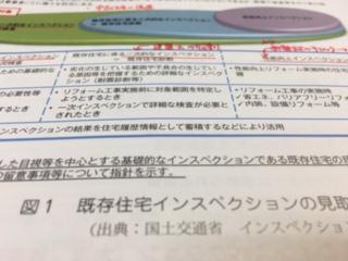 20166300146.JPG