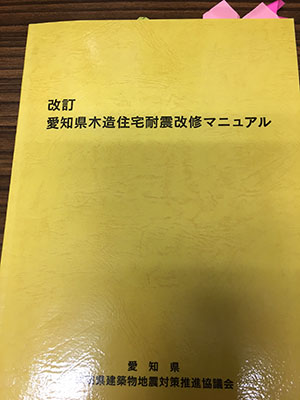 20174818852.jpg